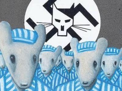Детские книги о фашизме. Выпуск 2