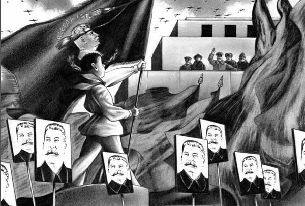 Детские книги про сталинизм