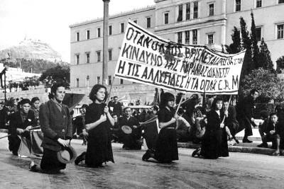 История, политика, идентичность: женские романы воспитания свободной Греции